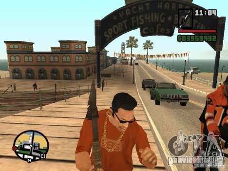 Копье для GTA San Andreas третий скриншот