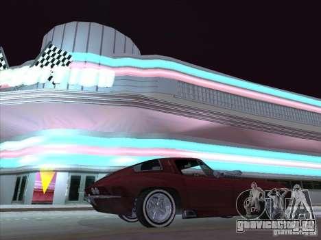 Chevrolet Corvette Big Muscle для GTA San Andreas вид сзади слева