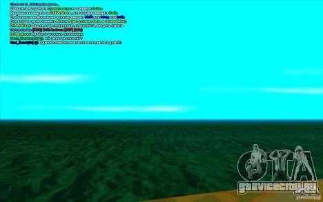 Качественный Enbseries 2 для GTA San Andreas второй скриншот