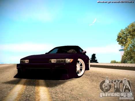 Nissan Silvia S13 Tandem Of DIE для GTA San Andreas