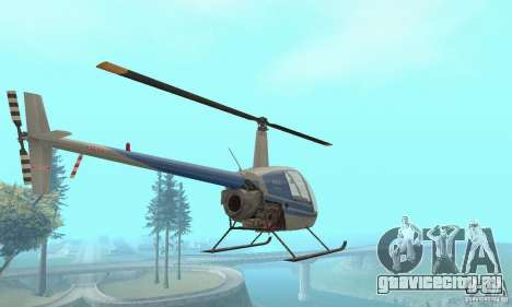 Robinson R22 для GTA San Andreas вид сзади