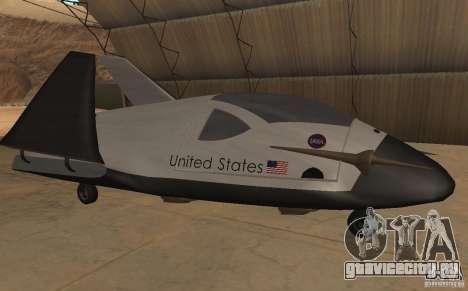 Модуль из FARSCAPE для GTA San Andreas