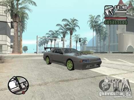 Elegy First Update By reNz для GTA San Andreas