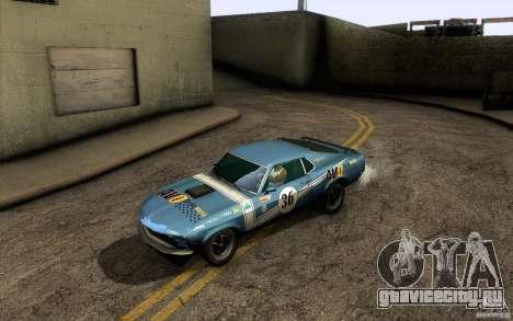 Ford Mustang Boss 302 для GTA San Andreas двигатель