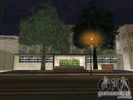 New Hospital - Новый госпиталь для GTA San Andreas