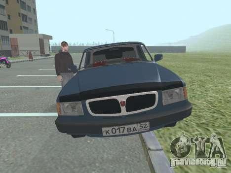 ГАЗ 3110 Волга v1.0 для GTA San Andreas вид сзади слева