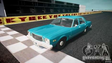 Dodge Aspen v1.1 1979 yellow rear turn signals для GTA 4