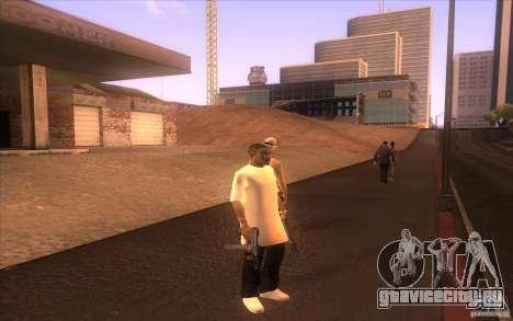 Новый качественный скин для GTA San Andreas