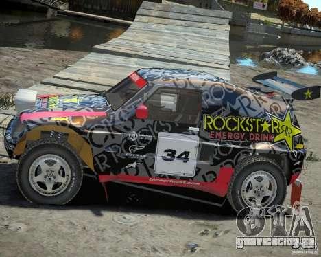 Mitsubishi Pajero Proto Dakar EK86 винил 1 для GTA 4 вид слева