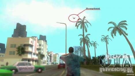 Beat для GTA Vice City третий скриншот