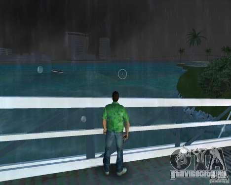 Новая вода, газеты, листья, луна для GTA Vice City третий скриншот