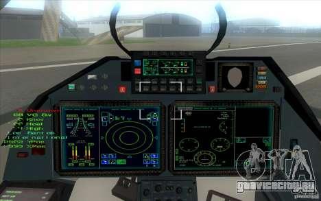 СУ Т-50 Пак Фа для GTA San Andreas вид сзади