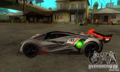 Mazda Furai V2 для GTA San Andreas вид сзади слева