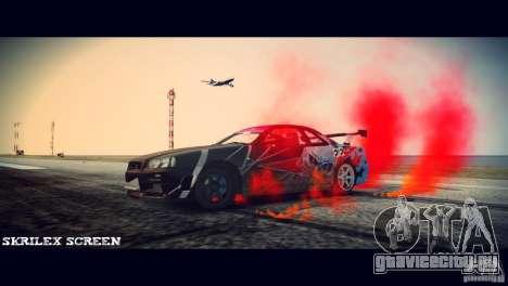 Red smoke under the wheels для GTA 4 второй скриншот