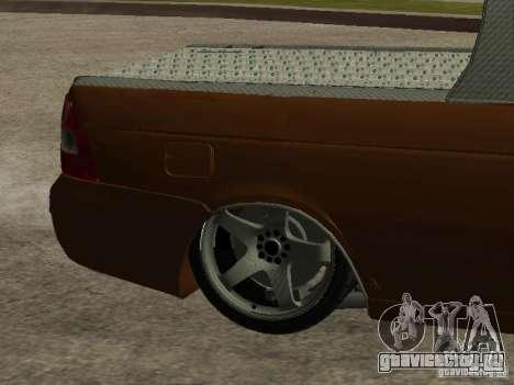 ВАЗ 2170 Пикап для GTA San Andreas вид снизу