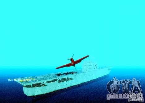Battle Ship для GTA San Andreas четвёртый скриншот