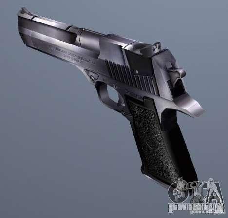CS Guns Beta 1B для GTA San Andreas третий скриншот