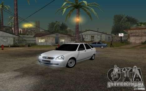 Лада Приора light tuning хэтчбек для GTA San Andreas