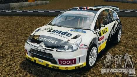 Citroen C4 WRC для GTA 4