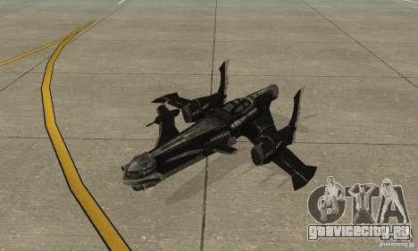 Hydra TimeShift Skin 2 для GTA San Andreas вид слева