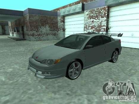 Saturn Ion Quad Coupe 2004 для GTA San Andreas салон