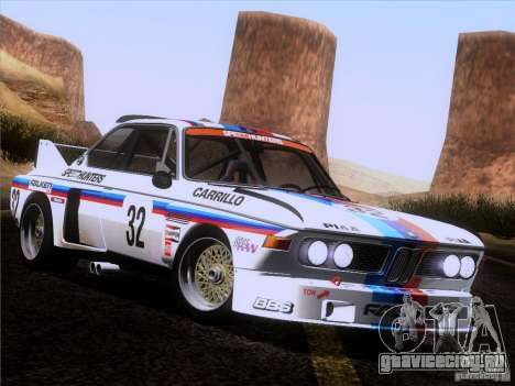 BMW CSL GR4 для GTA San Andreas