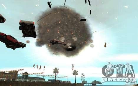Чёрная дыра для GTA San Andreas второй скриншот