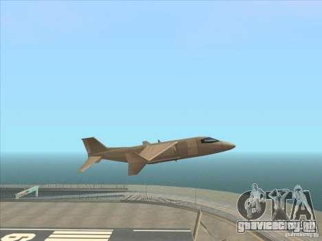Cargo Shamal для GTA San Andreas вид сзади слева