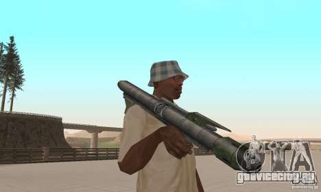 Pack оружия из Star Wars для GTA San Andreas седьмой скриншот