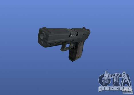 Glock для GTA 4