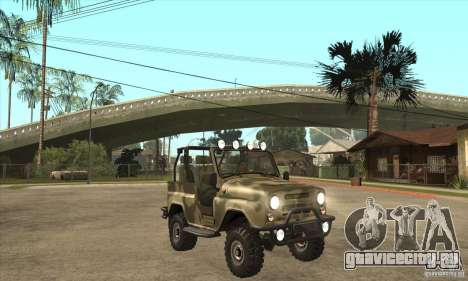 УАЗ 3150 шалун для GTA San Andreas вид сзади