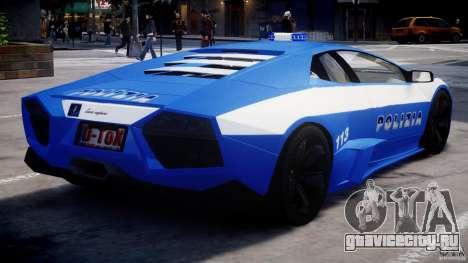 Lamborghini Reventon Polizia Italiana для GTA 4 вид справа