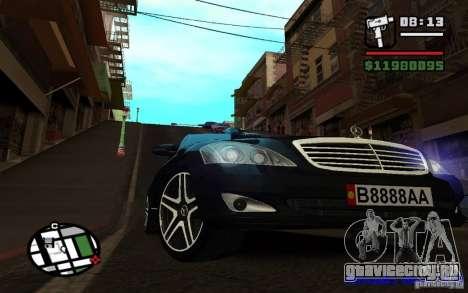 Mercedes - Benz S420 (W221) для GTA San Andreas вид сзади слева
