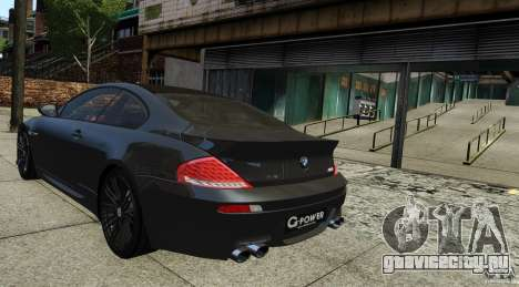 BMW M6 Hurricane RR для GTA 4 вид слева