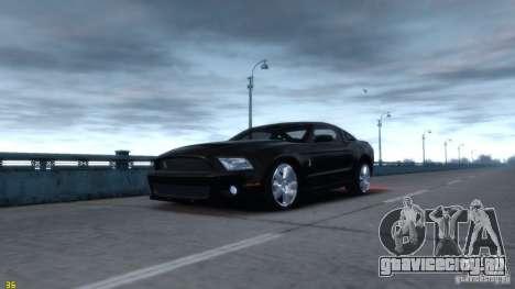 Ford Shelby Mustang GT500 2011 v2.0 для GTA 4 вид справа