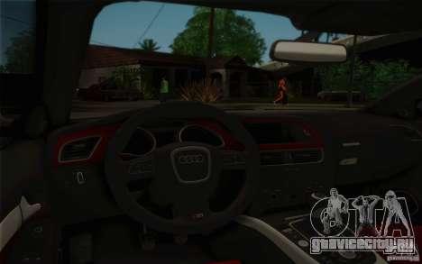 Audi S5 для GTA San Andreas вид снизу