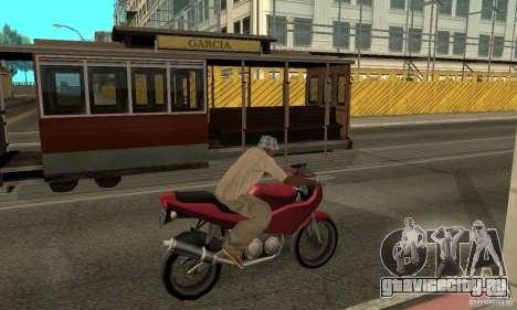 Очиститель для GTA San Andreas третий скриншот