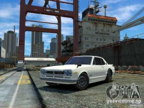 Nissan Skyline 2000 GTR для GTA 4