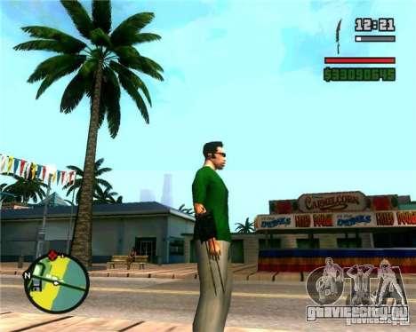 Когти Хищника для GTA San Andreas второй скриншот