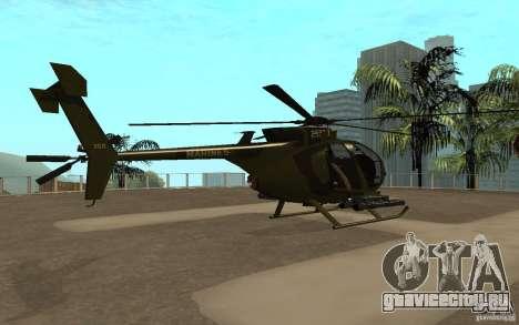 AH 6 для GTA San Andreas вид сзади слева