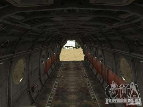 Вертолёт Leviathan для GTA San Andreas вид справа