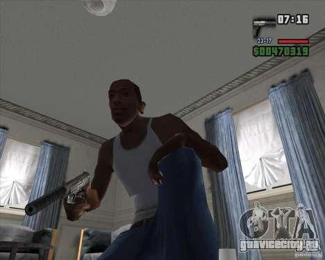 Fort-12M для GTA San Andreas второй скриншот