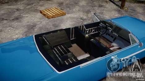 Dodge Dart 440 1962 для GTA 4 вид сверху