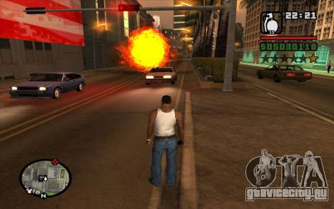 РГД-5 для GTA San Andreas третий скриншот