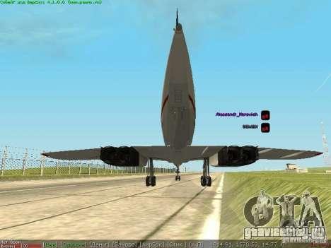 Concorde [FINAL VERSION] для GTA San Andreas вид сзади слева