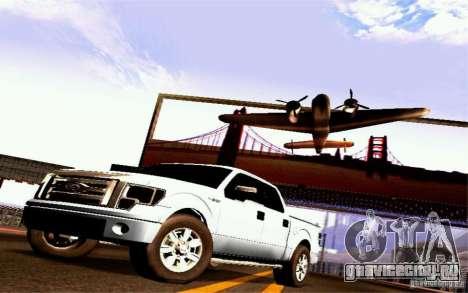 Ford Lobo 2012 для GTA San Andreas вид сзади слева