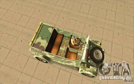 Kuebelwagen для GTA San Andreas вид справа