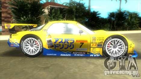 Mazda Re-Amemiya RX7 FD3S Super GT для GTA Vice City вид слева