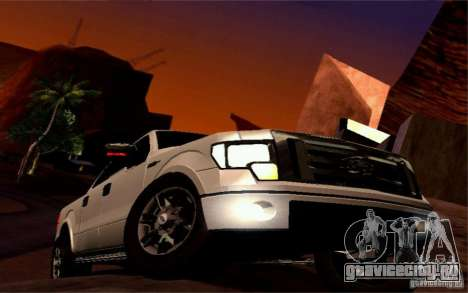 Ford Lobo 2012 для GTA San Andreas вид сбоку