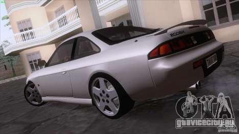Nissan Silvia S14 Kouki для GTA San Andreas вид сзади